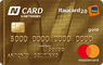 ncard_international