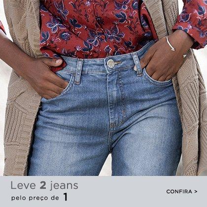 06adcf098 Loja de Moda Online - Roupas, Calçados e Acessórios | Zattini