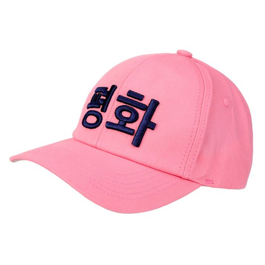 0ff828a8cf22a Boné MOOD Aba Curva Paz em Coreano - Compre Agora