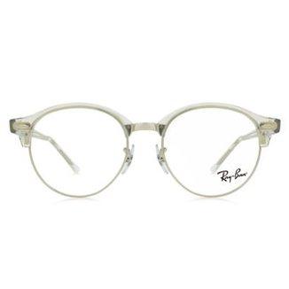 4bd57942c Óculos de Grau Ray Ban Clubround RX