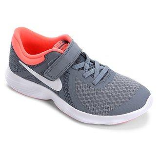 a21ba9a65e Nike - Compre Nike Agora   Zattini