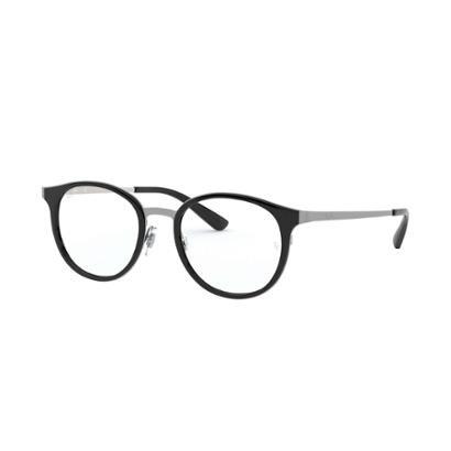 2d4b1ed3d Armação De Óculos Ray-Ban Rb6372M Feminina-Feminino ...