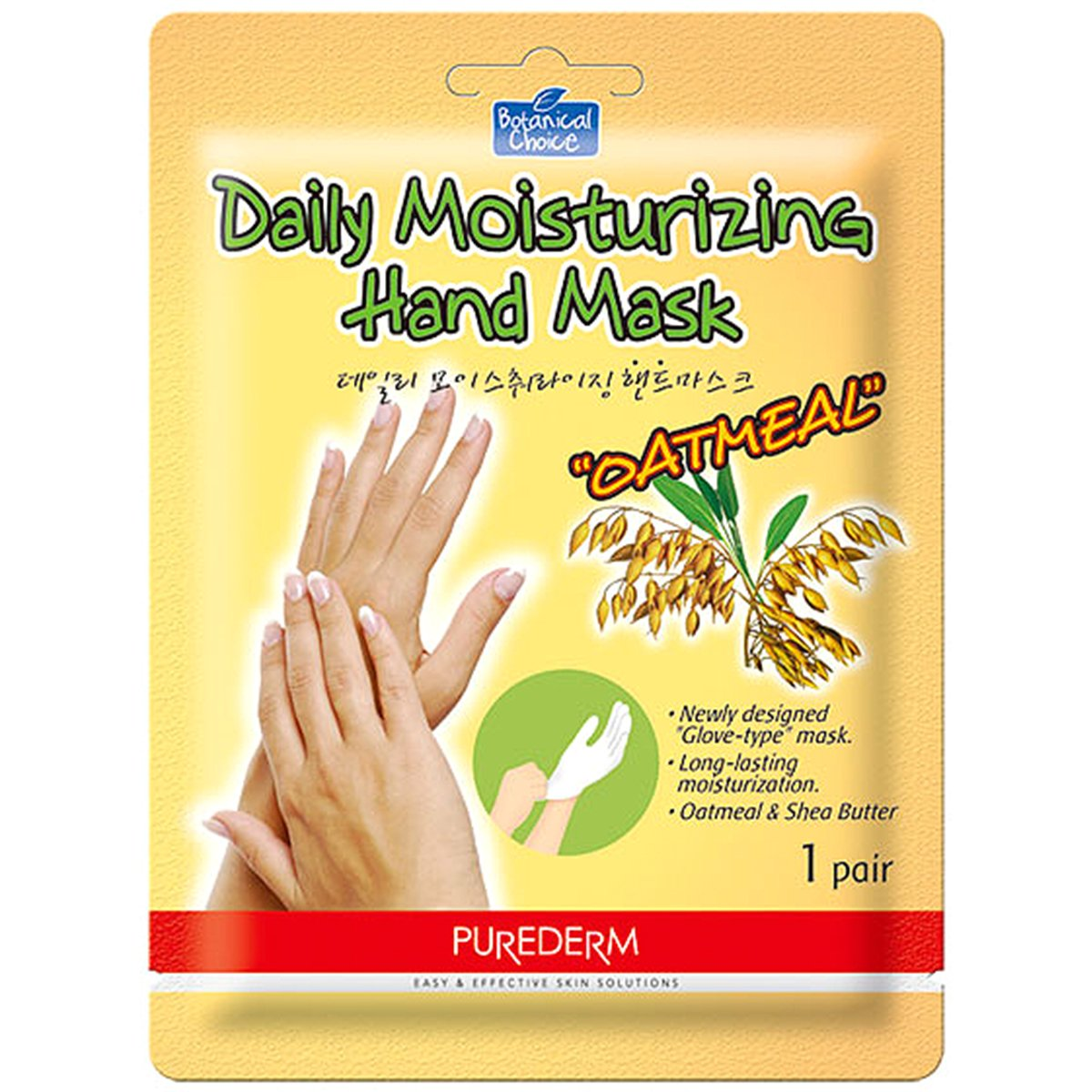 Máscara Hidratante para Mãos Purederm Aveia