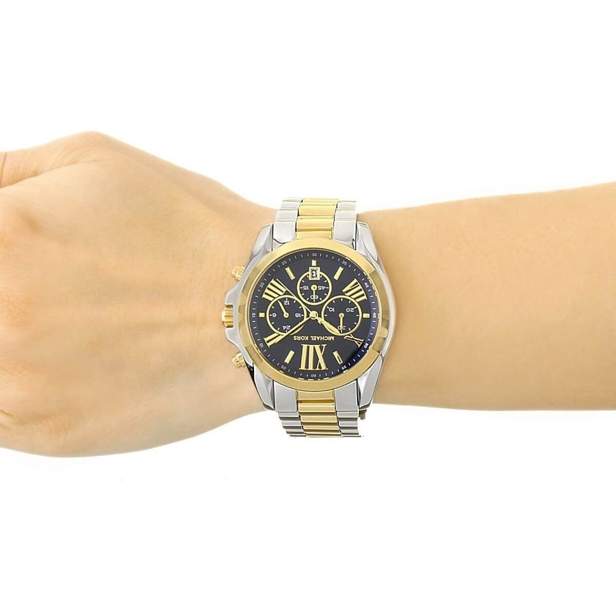Relógio Analógico Michael Kors MK5976 5AN - Compre Agora   Zattini 15f33c3f38